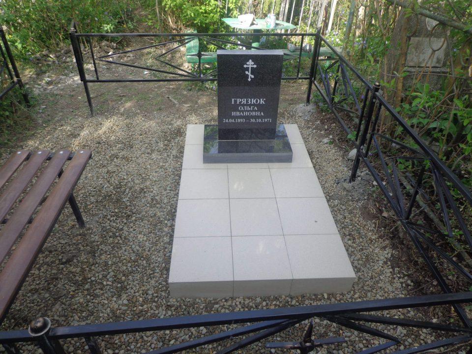 памятник эконом